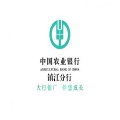 农业银行app介绍(2020·镇江)